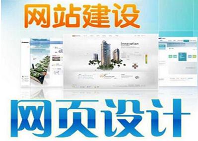 邯鄲網頁設計公司.png