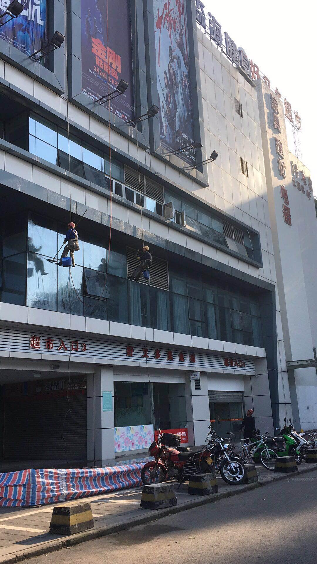 重庆外墙清洗.jpg