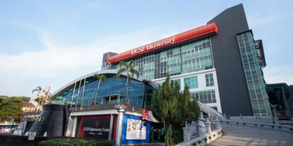 马来西亚大学留学