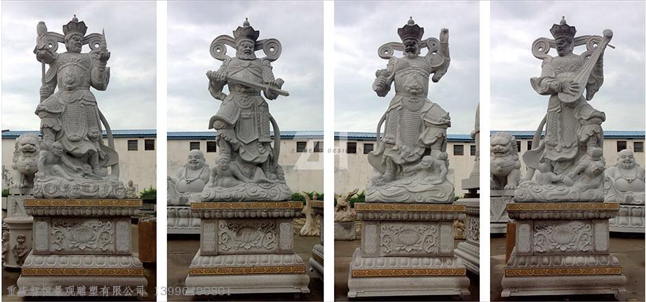 2《四大天王》 花岗石betvictor.jpg