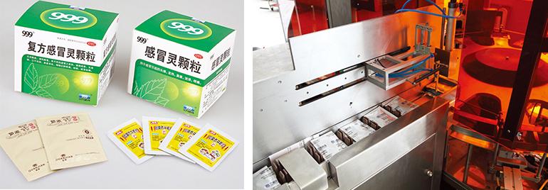 袋装产品自动理料上开盖装盒机包装生产线