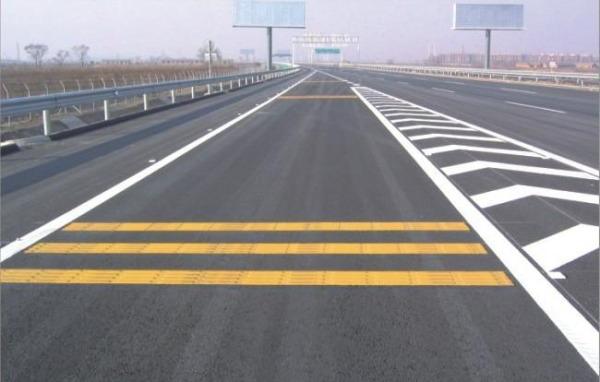 黄色热熔反光道路标线漆