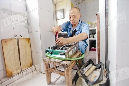 重庆万和热水器售后电话:023-81302648