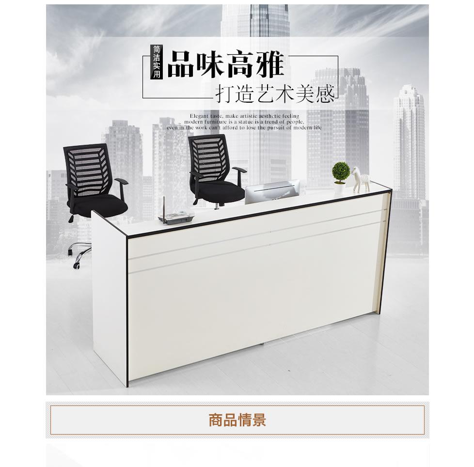 办公前台设计 _重庆办公家具厂
