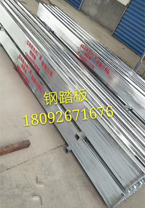 建筑钢踏板|西安建筑钢踏板-陕西弘伟盛世钢结构有限公司