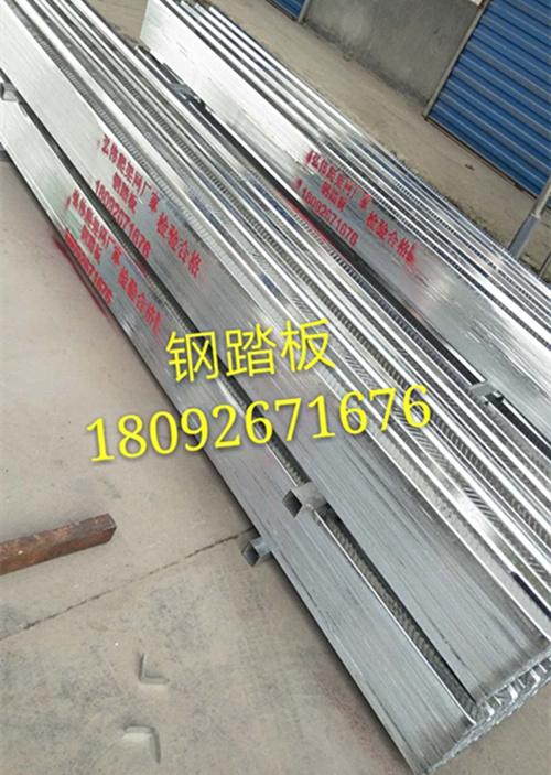 西安建筑钢踏板厂家|西安建筑钢踏板-陕西弘伟盛世钢结构有限公司