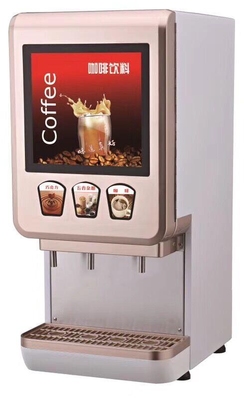 新款全自动现调果汁机、可乐机、酸奶机、咖啡奶茶机上市,并同时供应浓缩可乐浆包、浓缩果汁粉、咖啡奶茶粉、冰激凌粉等各种冲调饮料,让您享受一站式购物,记住了,【青州麦诺贸易】时刻陪伴你!|新闻动态-山东麦诺食品有限公司