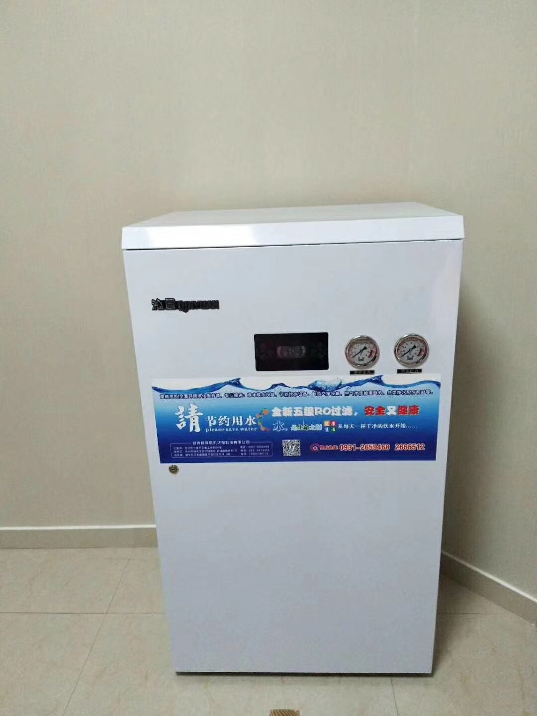 毅德城华祥劳保净水项目|水处理成功案例-甘肃格瑞思凯环保科技有限公司