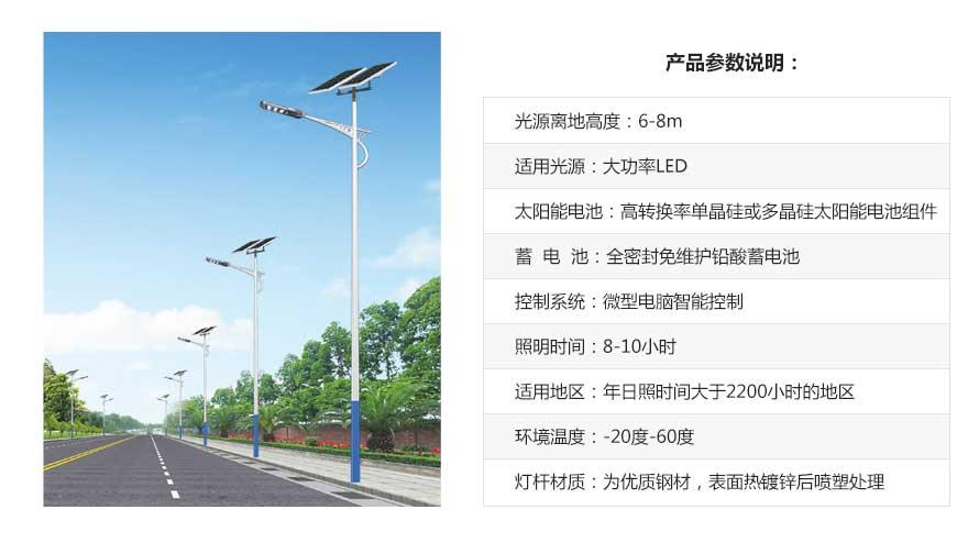 太阳能路灯|太阳能路灯-沈阳市宏耀伟业灯具制造有限公司