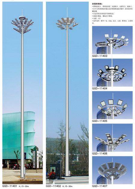 高杆灯-我们专业 高杆灯-沈阳市宏耀伟业灯具制造有限公司