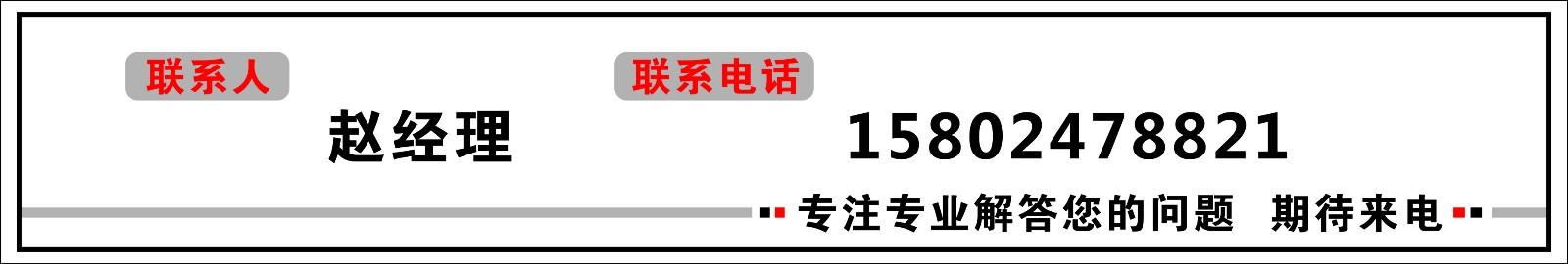 高杆灯研发生产一条龙企业|高杆灯-沈阳市宏耀伟业灯具制造有限公司