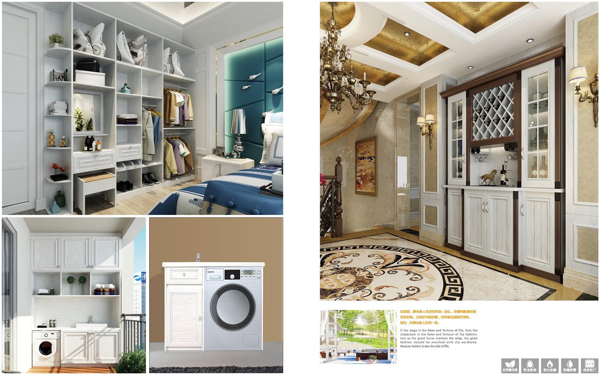 全铝橱柜|全铝橱柜、衣柜、浴室柜系列-长沙鑫铭幕墙门窗装饰有限公司