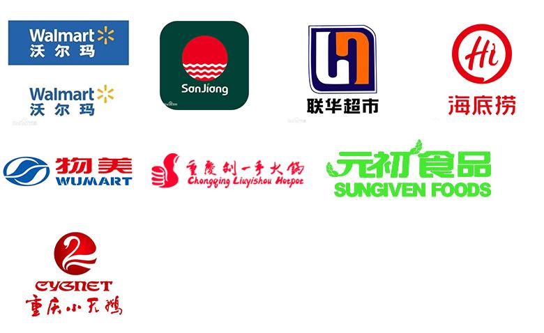 合作logo.jpg