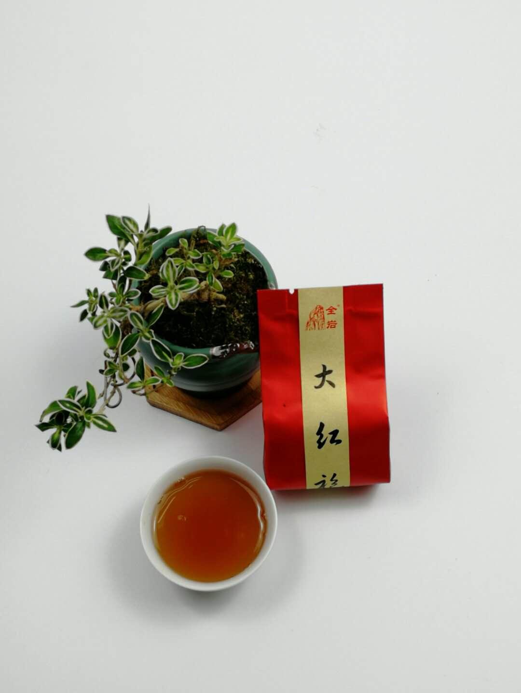 全岩大红袍240克|全岩茶叶系列-福建省山吧茶业有限公司