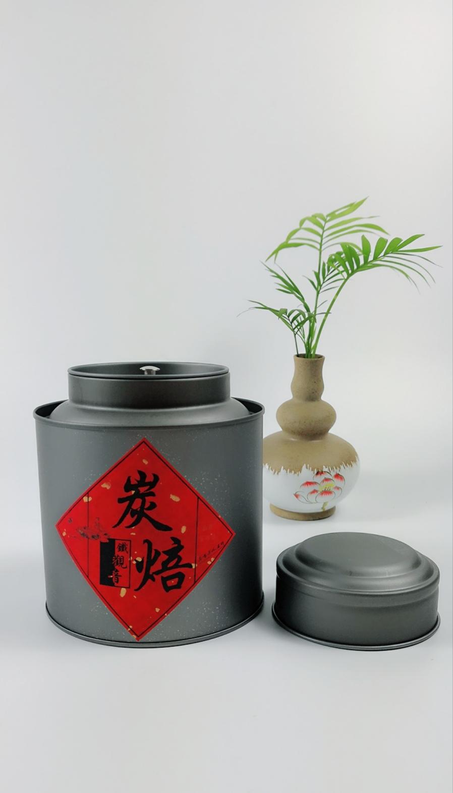 炭焙铁观音250克|全岩茶叶系列-福建省山吧茶业有限公司
