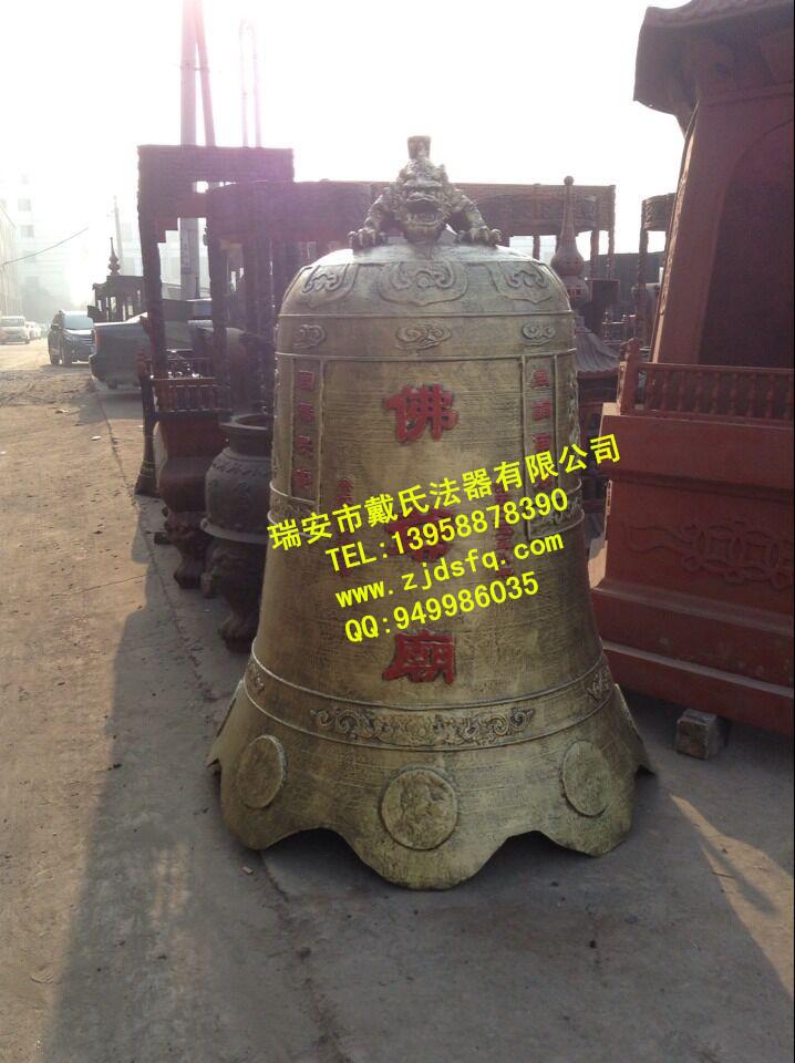 厂家供应寺庙大铁钟喇叭铁钟 |铜钟-瑞安市戴氏法器有限公司