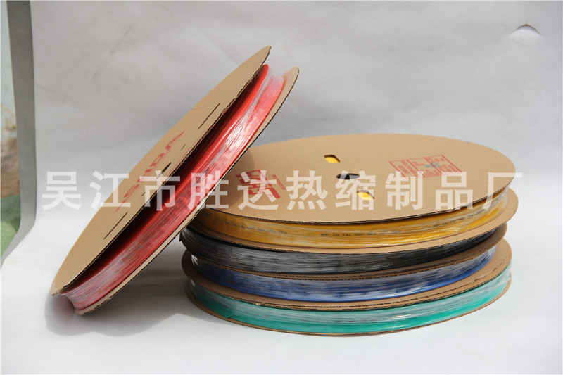 1kvΦ18无卤环保热缩管|热缩管-吴江市胜达热缩制品厂