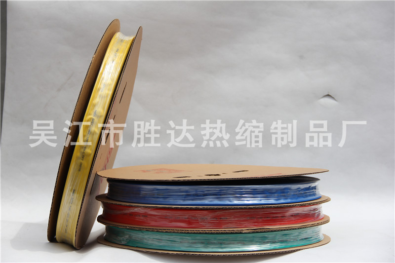 1kvΦ20无卤环保热缩管|热缩管-吴江市胜达热缩制品厂