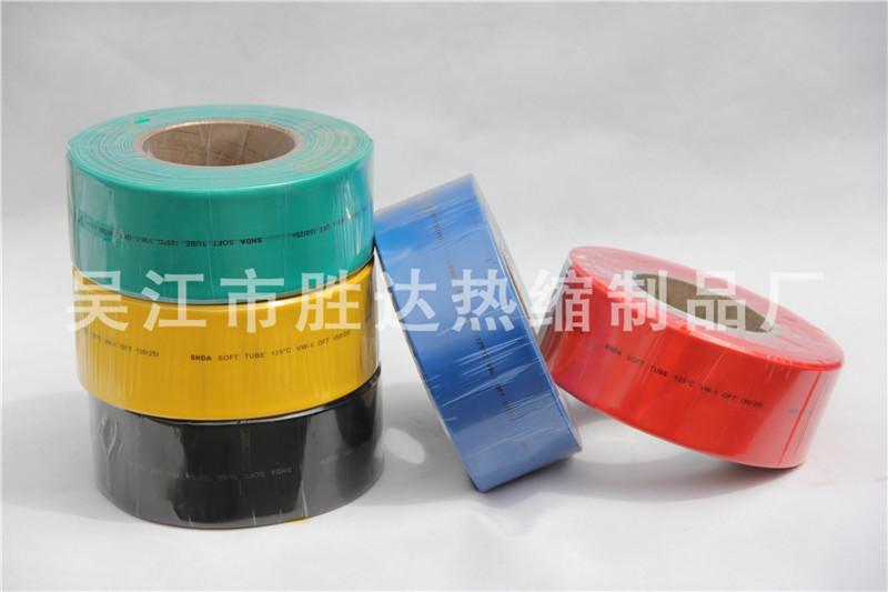 1kvΦ50无卤环保热缩管|热缩管-吴江市胜达热缩制品厂
