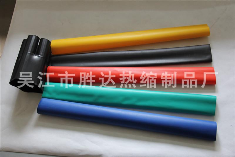 1kv五芯电缆终端|电缆终端-吴江市胜达热缩制品厂