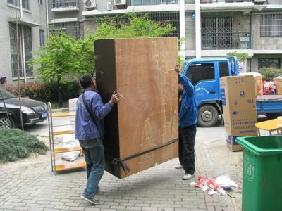 重庆沙坪坝搬家公司收费标准_重庆搬家公司