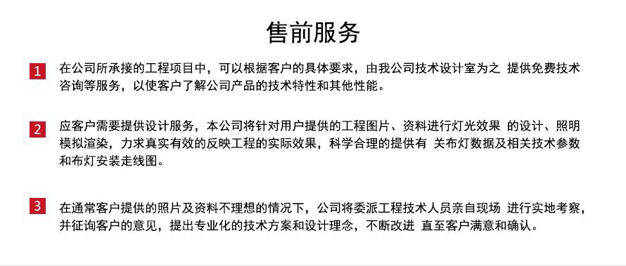 中华灯介绍|中华灯-沈阳市宏耀伟业灯具制造有限公司