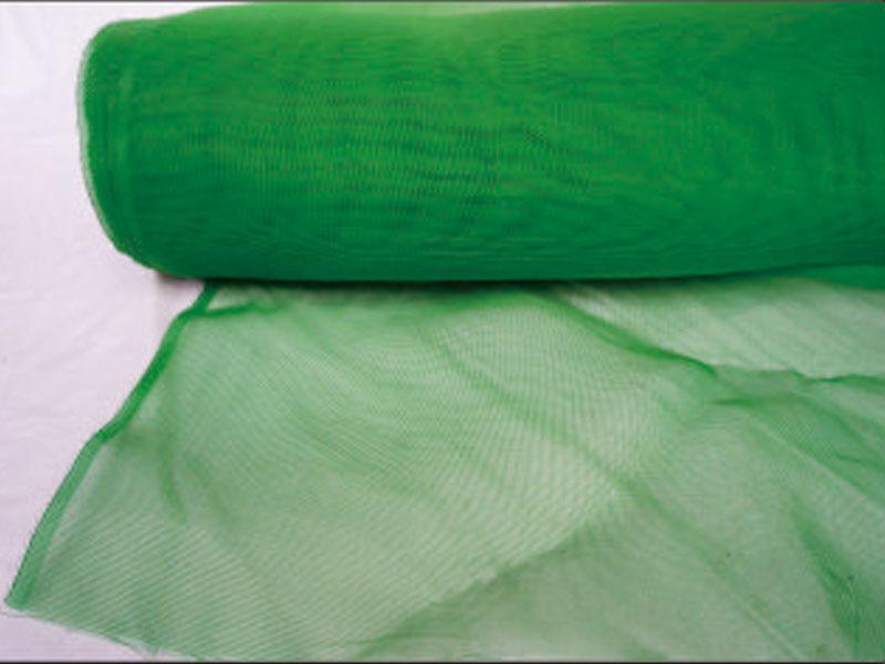 不锈钢窗纱 护栏网系列-四会市华通金属筛网制品有限公司