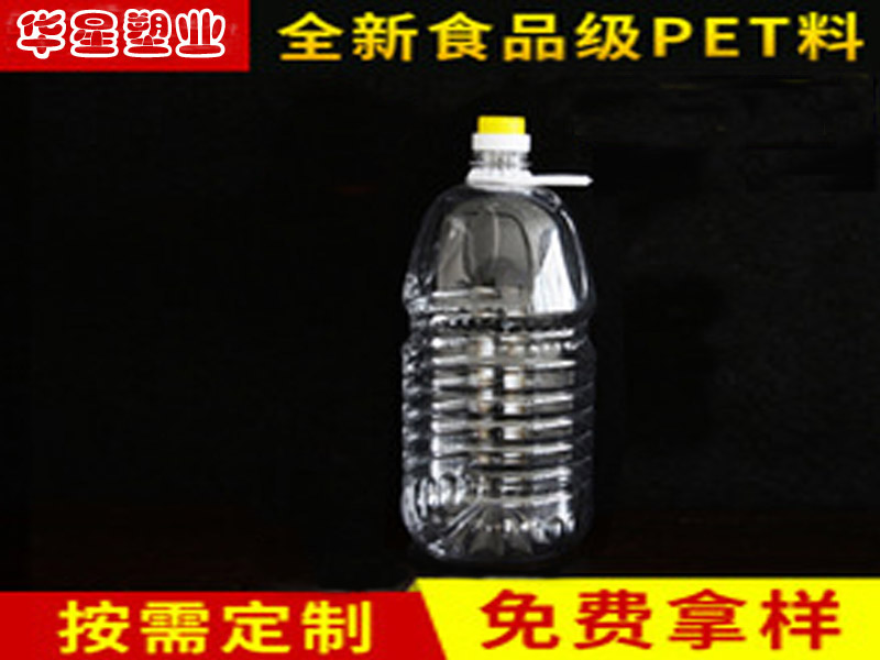 5L包装瓶