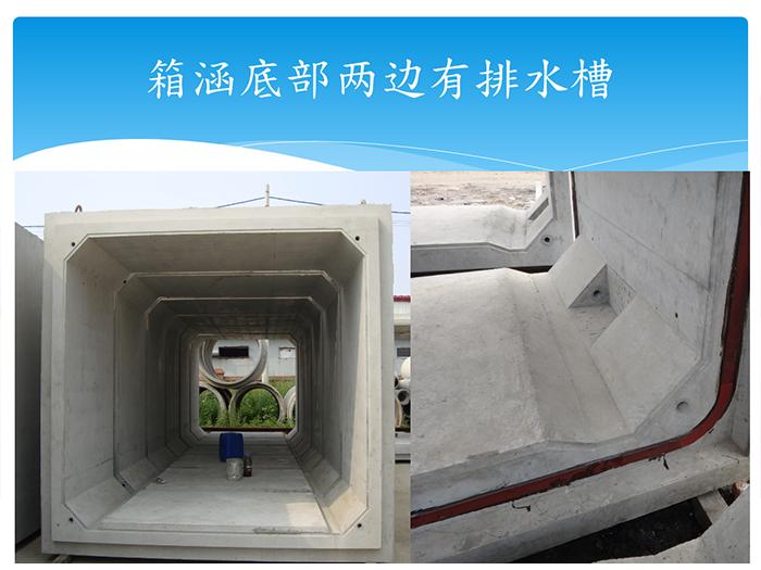 鋼筋混凝土箱涵規格|產品規格-寧夏人和管業有限公司