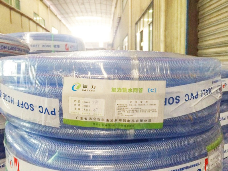 华通,加力,金牛牌红,绿透明输水管|耐寒PVC水管系列-四会市华通金属筛网制品有限公司
