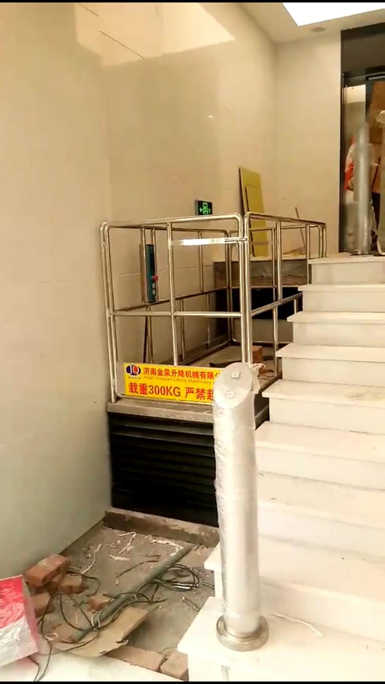 上海口腔医院订购无障碍升降机 合作案例-济南金泉升降机械有限公司