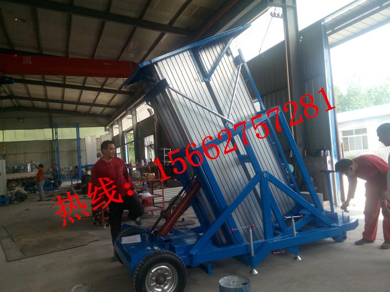吉林通化机场定做16m可倾斜铝合金升降机|合作案例-济南金泉升降机械有限公司