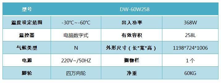 DW-60W258.jpg