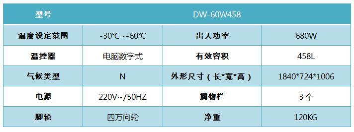 DW-60W458.jpg