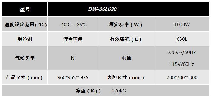 DW-86L630.jpg