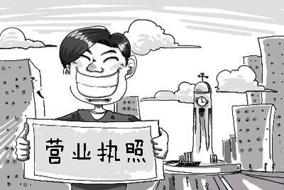 工商代办的详细流程_重庆公司注册|会计代账