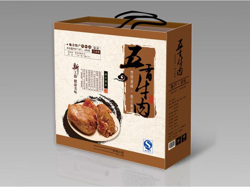惠州礼盒|礼盒-惠州市森林舞会包装纸品有限公司