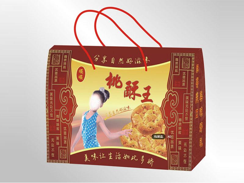 东莞礼盒|礼盒-惠州市惠邦包装纸品有限公司