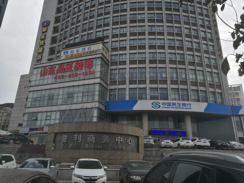 普利商务中心3.jpg