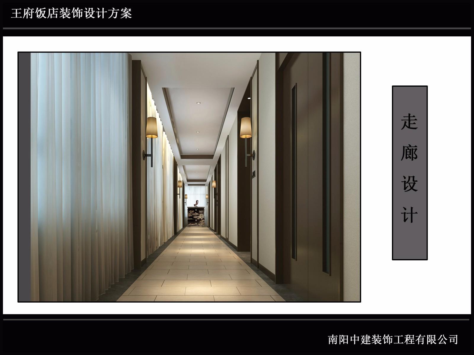 王府饭店|公装案例-南阳中建装饰