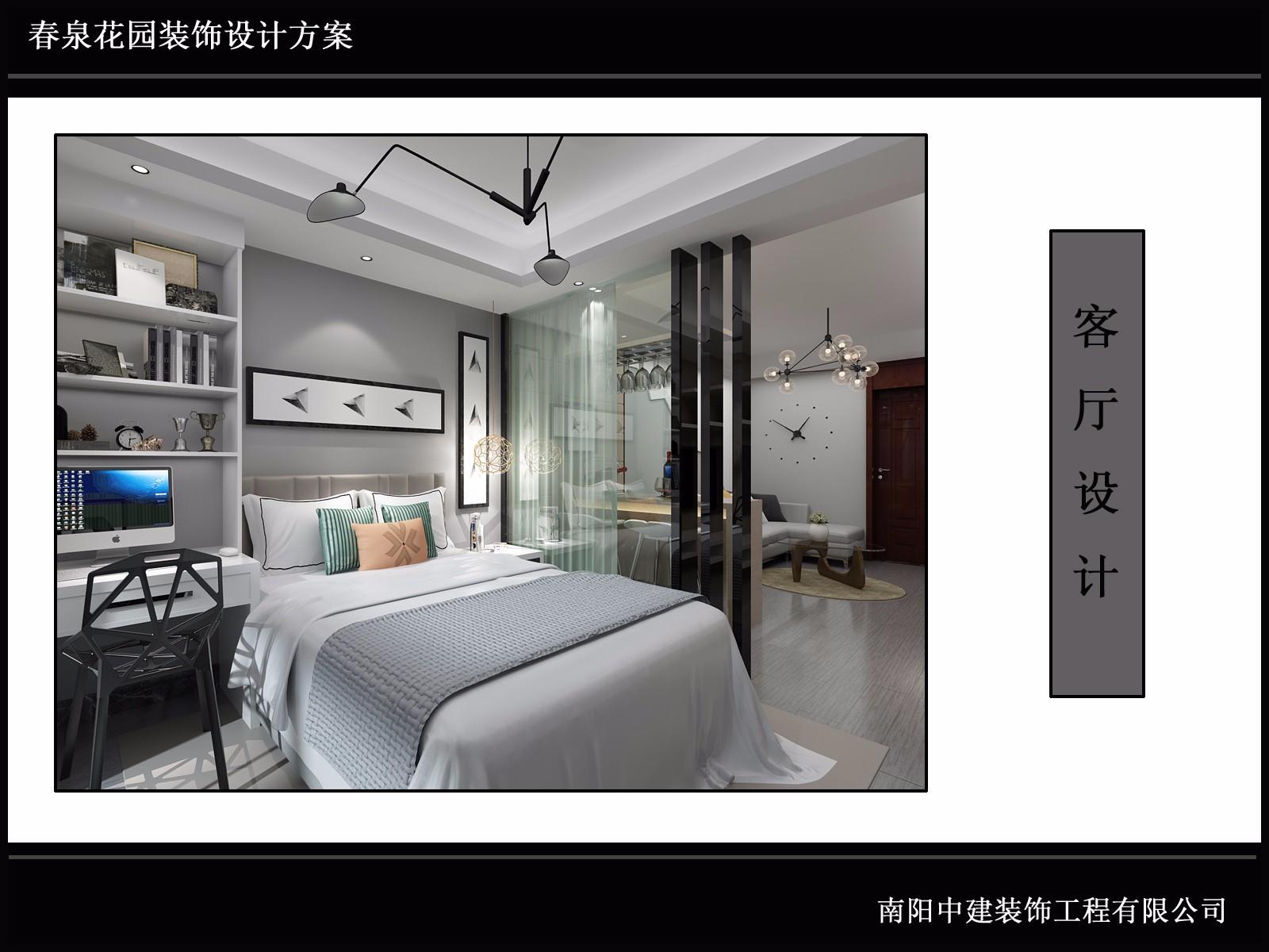 春泉花园单身公寓设计效果展示 家装案例-南阳中建装饰