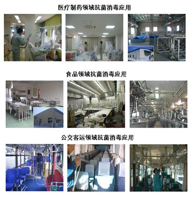 室内抗菌防霉|服务项目-徐州罗贤环保科技有限公司