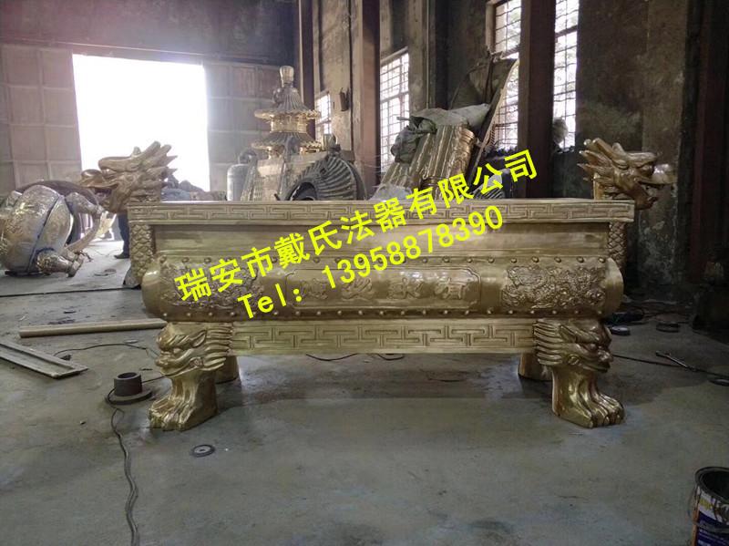 黄铜龙头香炉宗教复古香炉摆件 香炉-瑞安市戴氏法器有限公司