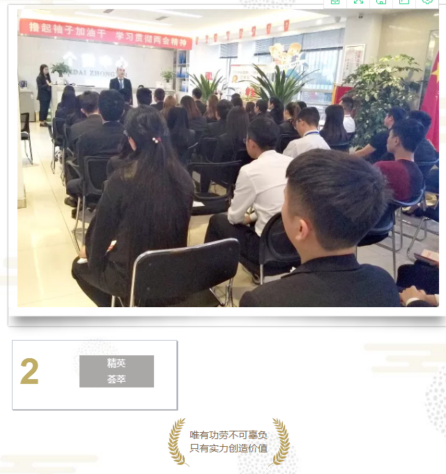 個貸中心·大道向前,一路前行|公司新聞-成都盛世錦城投資管理有限公司