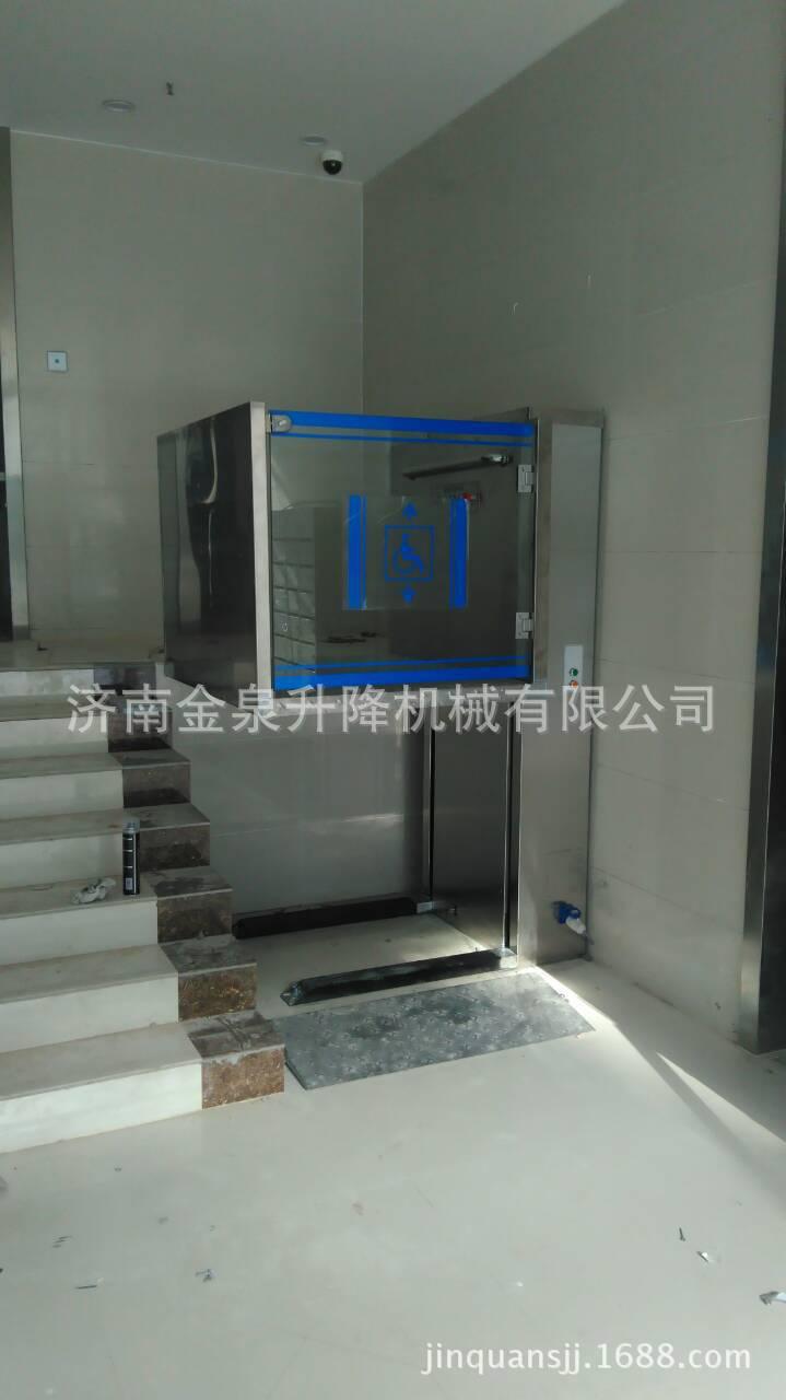山东济宁开发区订购2台无障碍升降机|合作案例-济南金泉升降机械有限公司