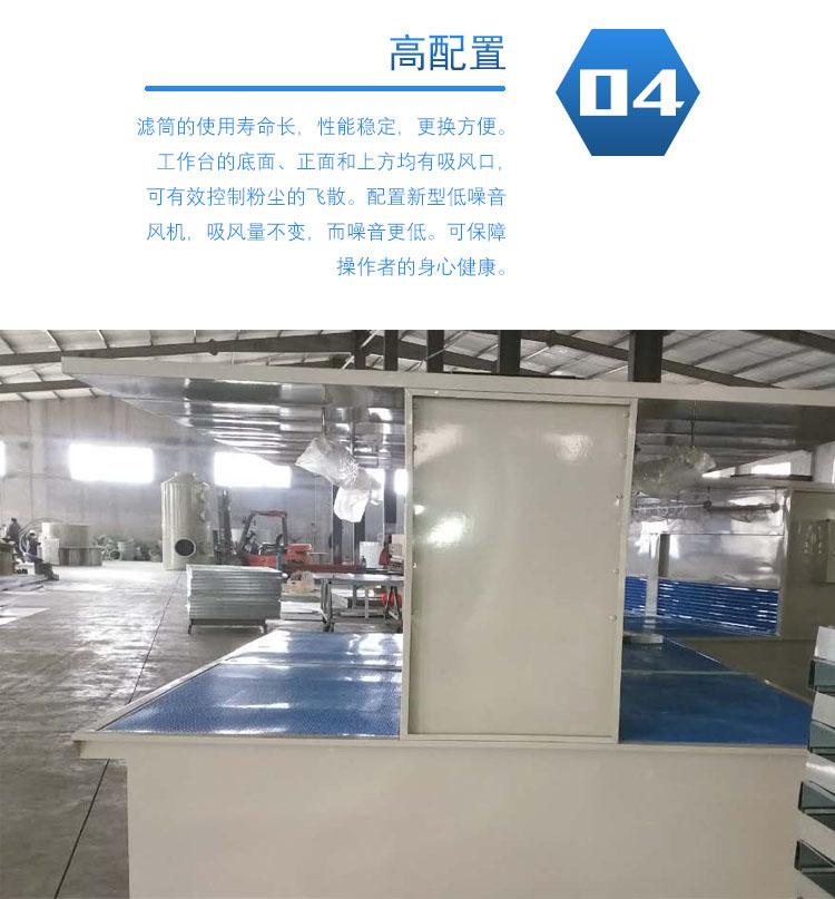 双工位打磨粉尘净化设备 |双工位打磨台-山东众诚联创环保科技开发有限公司