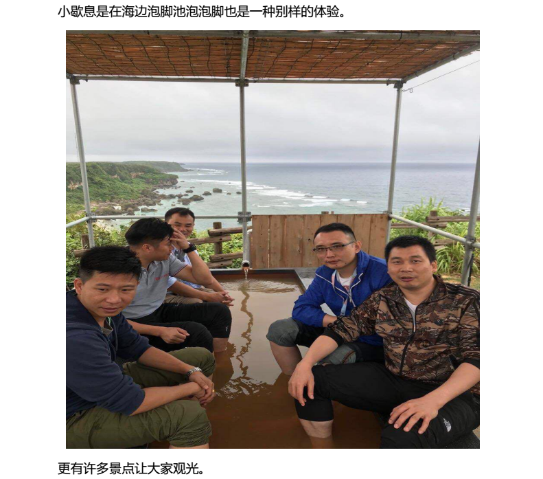 微信截图_20180420095200.png