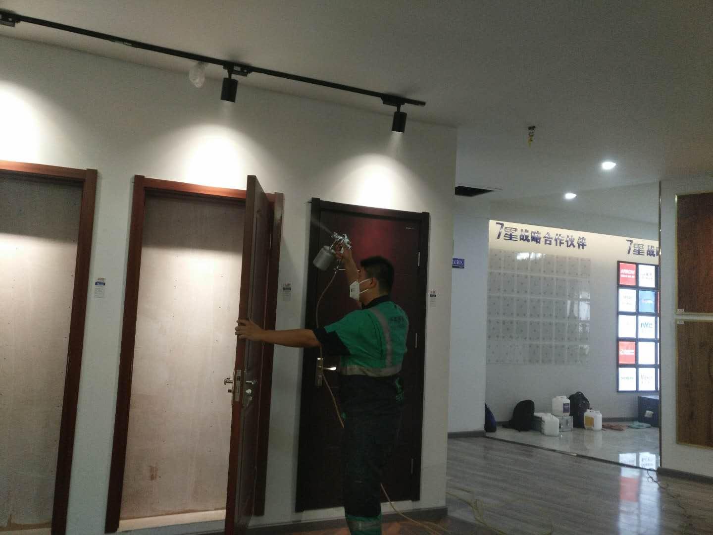香江家居7星建材整装馆除甲醛|新闻动态-武汉小小叶子环保科技有限公司
