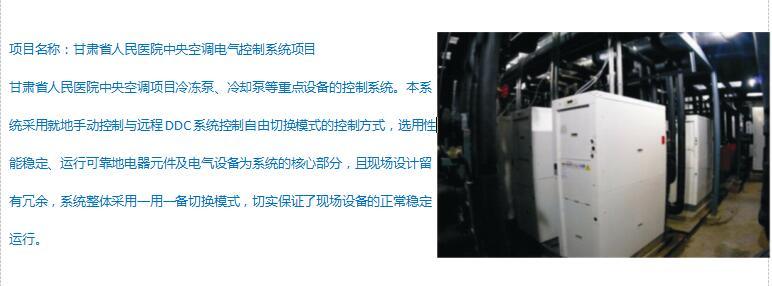 兰州智能化泵站厂家,甘肃谷川电气变频器厂家