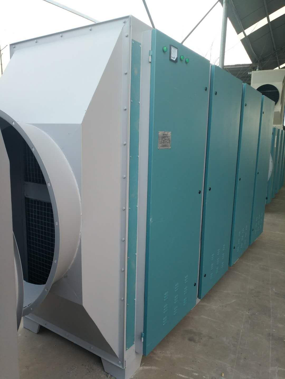UV光氧催化 UV光氧催化-山东众诚联创环保科技开发有限公司
